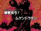 DA48 title jp