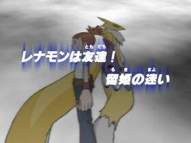 DT10 title jp