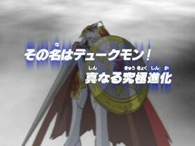 DT35 title jp