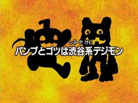 DA33 title jp