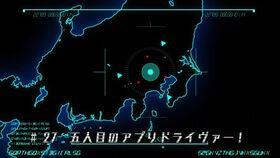 AM27 title jp