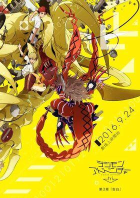 Digimon Adventure tri - Confessione (Poster)