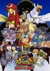 07 Island of Lost Digimon