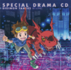 Digimon Tamers Blu-ray Box Drama CD