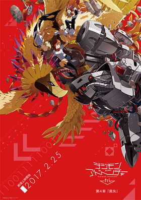 Digimon Adventure tri. - Perdita (Poster)