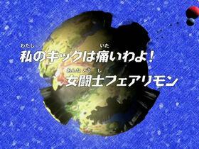 DF04 title jp