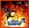 300px-Game pocketdigimonworld cover