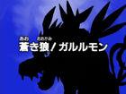 DA03 title jp