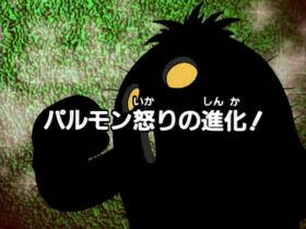 DA06 title jp