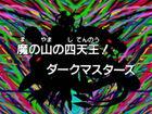 DA40 title jp
