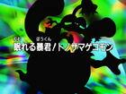 DA25 title jp