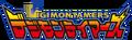 Digimon Tamers Logo