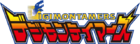 Digimon Tamers Logo