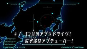AM07 title jp