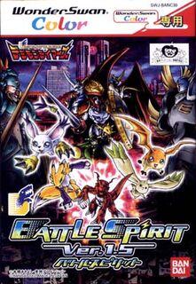 BattleSpirit15