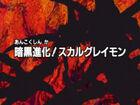 DA16 title jp