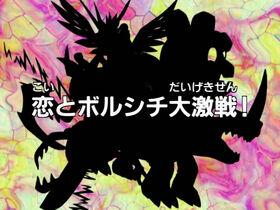 ZT42 title jp
