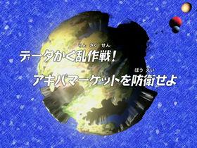 DF45 title jp