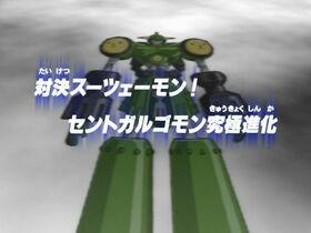 DT37 title jp
