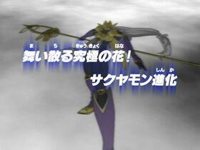 DT39 title jp