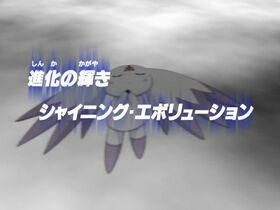 DT40 title jp
