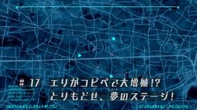 AM17 title jp