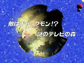 DF09 title jp