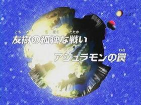 DF25 title jp
