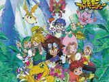 Digimon Adventure: Raccolta di Musica e Canzoni