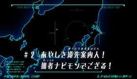AM02 title jp