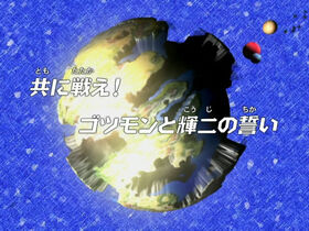 DF44 title jp