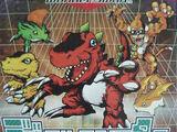 Digital Monster Ver. WonderSwan