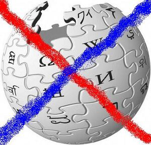 Wikipedia NE!