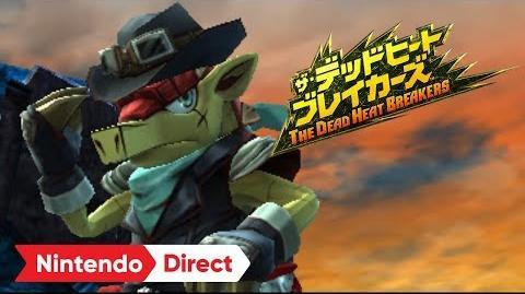 ザ・デッドヒートブレイカーズ Nintendo Direct 2017.9.14-0