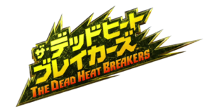 Dillons-rolling-western-thedeadheatbreakers