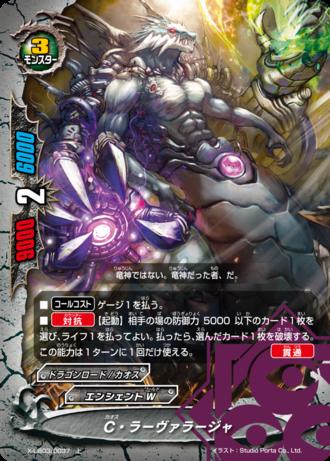 X-UB03-0037