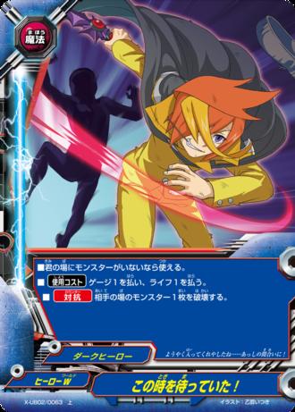 X-UB02-0063