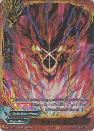 X-CBT-A-0008EN