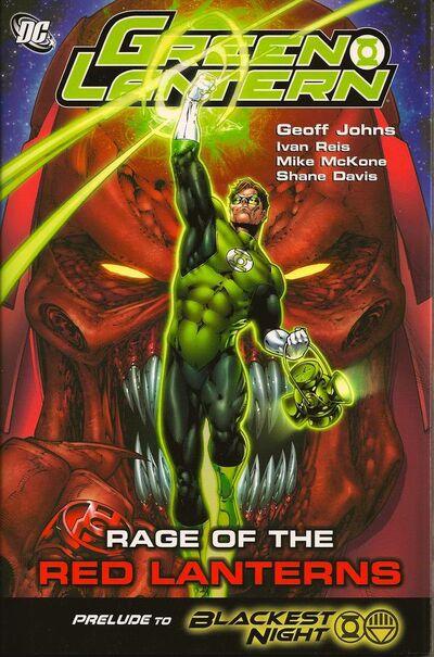 1204442-gl rage red lanterns super