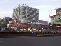 Changde Street