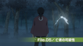 Episode 05 Title