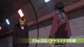 Episode 09 Title