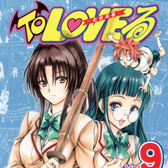 Rito (and Rin and Aya) on the cover of Volume 9 of the original manga