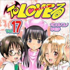 Rito (and Sawada, Oshizu and Risa) on the cover of Volume 17 of the original manga