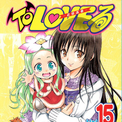 Rito (and Celine and Yui) on the cover of Volume 15 of the original manga