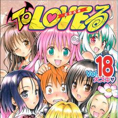 Rito (at the center) along, Lala, Haruna, Yui, Run, Momo, Nana, Mikan, Celine and Yami, on the cover of the last 18th Volume of the original manga
