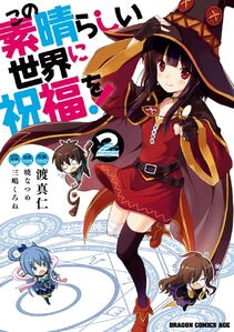 KonoSuba-Manga--Volume2Cover