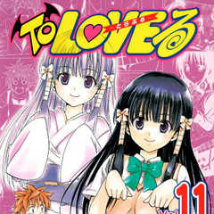 Rito (and Oshizu) on the cover of Volume 11 of the original manga
