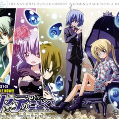 Hayate, along with Nagi, Maria, Yozora and Ruka, on the cover of the manga for the King's Jewels Arc (2012 - 2013)