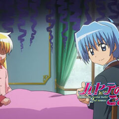 Hayate, as he appears in Hayate The Combat Butler!! 2nd Season (along with Nagi)